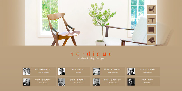 Nordique for Architecture nordique
