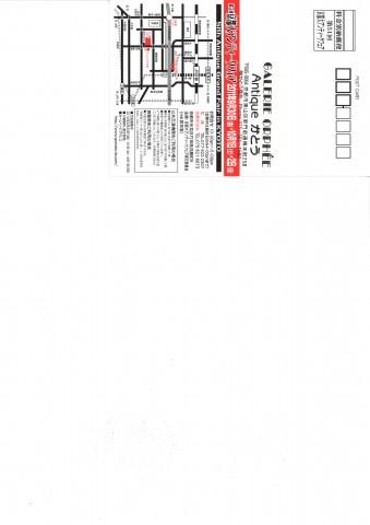第51回 京都大アンティークフェア